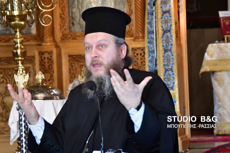 Ομιλία του π. Θεμιστοκλή Χριστοδούλου στην Ήρα Ναυπλίου (ΦΩΤΟ – ΒΙΝΤΕΟ)