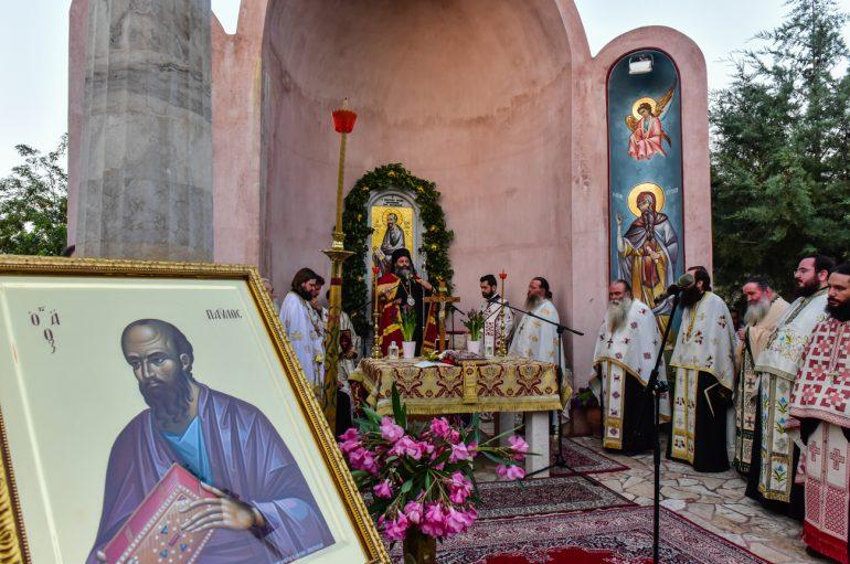 Μεθέορτος Εσπερινός του Αποστόλου Παύλου στην Ι. Μ. Λαγκαδά (ΦΩΤΟ)