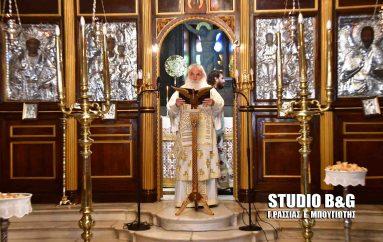 Η Δεσποτική εορτή της Πεντηκοστής στην Ι. Μ. Αργολίδος (ΦΩΤΟ)