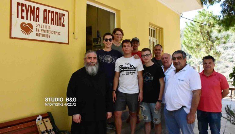 Μαθητές βοήθησαν οικονομικά το Συσσίτιο του Ι. Ν. Ευαγγελίστριας Ναυπλίου