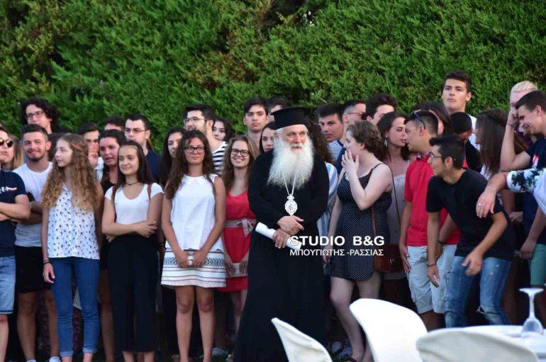 Ο Μητροπολίτης Αργολίδος δεξιώθηκε τους απόφοιτους μαθητές (ΦΩΤΟ)