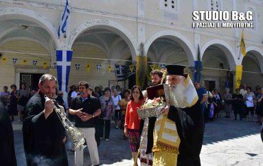 Αναχώρησε η Τίμια Κάρα του Οσίου Δαβίδ από το Ναύπλιο (ΦΩΤΟ-ΒΙΝΤΕΟ)