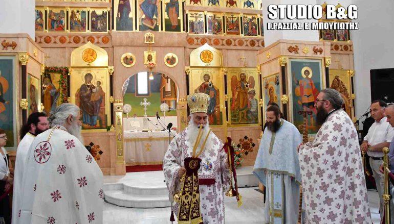 Η εορτή του Αγίου Λουκά του Ιατρού στα Λευκάκια Ναυπλίου (ΦΩΤΟ – ΒΙΝΤΕΟ)