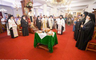 Πολυαρχιερατικός Εσπερινός του Αγίου Λουκά στην Ι. Μονή Δοβράς (ΦΩΤΟ)