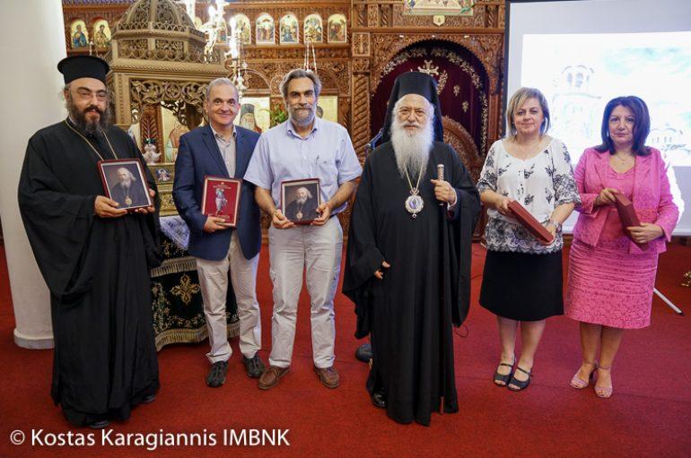 Επιστημονική Ημερίδα Θεολόγων Καθηγητών στην Ι. Μ. Βεροίας (ΦΩΤΟ)
