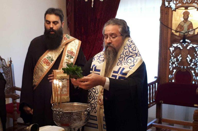 Πρωτομηνιάτικος Αγιασμός στο Επισκοπείο της Ι. Μ. Λευκάδος (ΦΩΤΟ)
