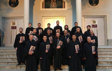 Ο Βυζαντινός Χορός της Ι. Μ. Κίτρους στο Διεθνές Χορωδιακό Φεστιβάλ του Νις