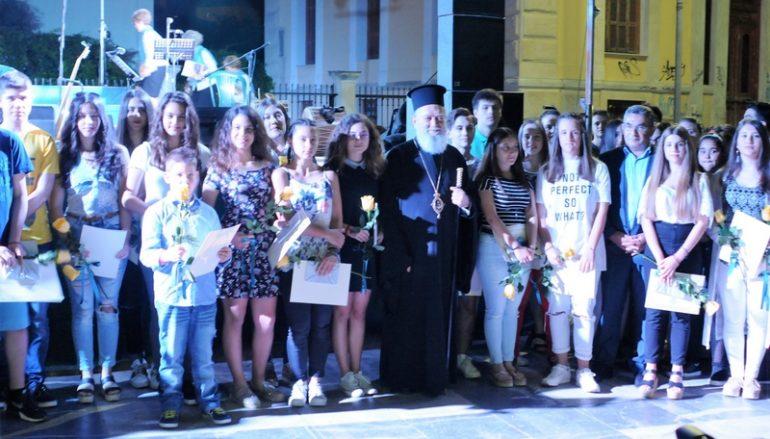 Συναυλία της Σχολής Βυζαντινής Μουσικής της Ι. Μ. Χαλκίδος (ΦΩΤΟ)