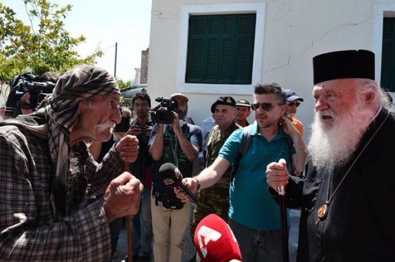 """Αρχιεπίσκοπος: """"Η Εκκλησία θα βοηθήσει τους σεισμοπαθείς της Λέσβου"""" (ΦΩΤΟ – ΒΙΝΤΕΟ)"""
