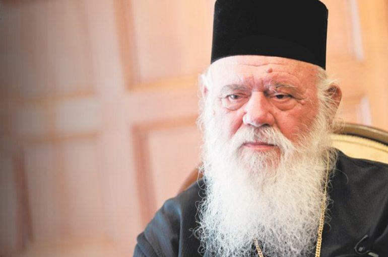 Μήνυμα του Αρχιεπισκόπου για την παγκόσμια ημέρα κατά των ναρκωτικών