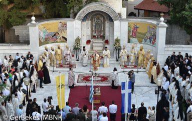 Διορθόδοξος Εσπερινός στο «Βήμα του Αποστόλου Παύλου» στη Βέροια (ΦΩΤΟ)