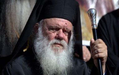 Τα ονομαστήρια του Αρχιεπισκόπου στην Ι. Μονή Ζάλτσας