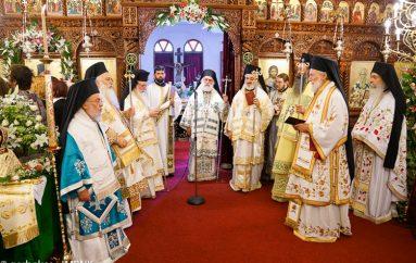 Η εορτή της Κοιμήσεως του Αγίου Λουκά στην Ι. Μονή Δοβρά (ΦΩΤΟ)