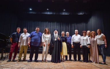 Συναυλία του Ωδείου της Ι. Μητροπόλεως Βεροίας (ΦΩΤΟ)