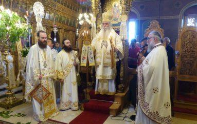 Κυριακή της Πεντηκοστής στην Ι. Μητρόπολη Καστορίας (ΦΩΤΟ)
