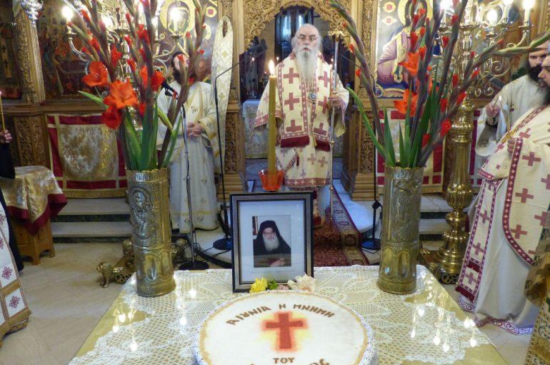 Μνημόσυνο του Γέροντα Μωυσή του Αγιορείτη στην Καστοριά (ΦΩΤΟ)