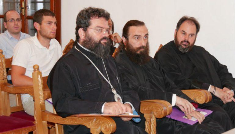 Συνέδριο Εκκλησιαστικής Ιστορίας στο Παπικό (ΦΩΤΟ)