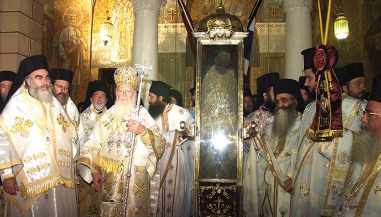 Την Ζάκυνθο θα επισκεφθεί τον Αύγουστο ο Οικ. Πατριάρχης
