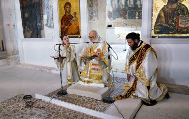 Η εορτή της Πεντηκοστής στην Ι. Μητρόπολη Βεροίας (ΦΩΤΟ)