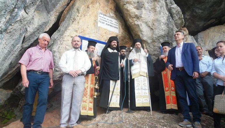 Τρισάγιο για τον οπλαρχηγό Γεώργιο Καραϊσκάκη στην Ι. Μ. Θεσσαλιώτιδος (ΦΩΤΟ)
