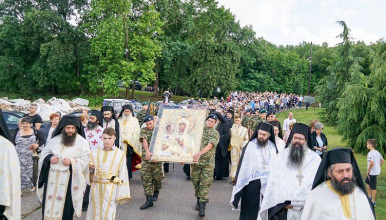 Υποδοχή της Παναγίας Τριχερούσης στην Ι. Μονή Δοβρά (ΦΩΤΟ)