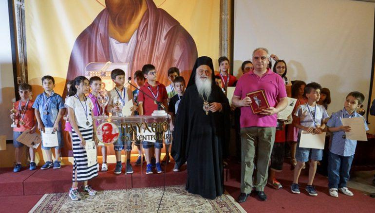 Εκδήλωση λήξης του Κοινωνικού Φροντιστηρίου της Ι. Μ. Βεροίας (ΦΩΤΟ)