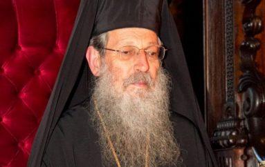 Μυτιλήνης Ιάκωβος: «Δεν είναι τσιφλίκι μας…»