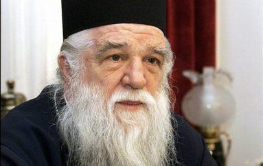Καλαβρύτων Αμβρόσιος: «Δεν συμπράττω στην προδοσία της Ορθδοξίας»
