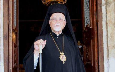 Εκοιμήθη ο Μητροπολίτης Μεξικού Αντώνιος του Πατριαρχείου Αντιοχείας