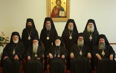 Συνεδρίασε η Ιερά Επαρχιακή Σύνοδος της Κρήτης