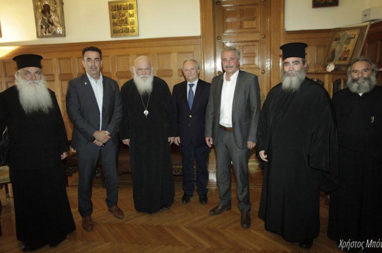 Στον Αρχιεπίσκοπο ο Μητροπολίτης Αργολίδος (ΦΩΤΟ)