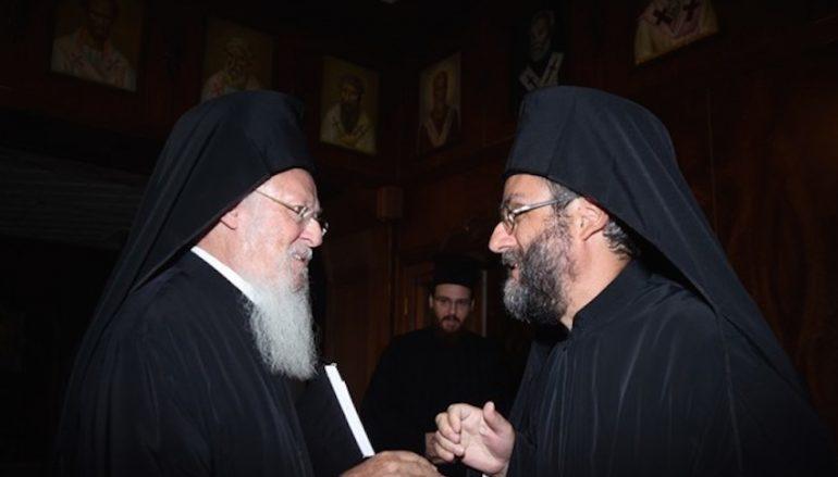 Οικ. Πατριαρχείο: Αίρεται η αργία του Επισκόπου Τρωάδος