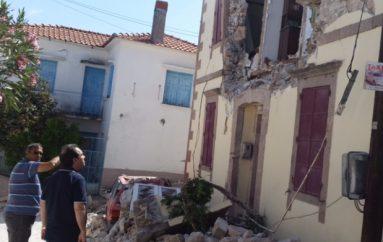 Η «ΑΠΟΣΤΟΛΗ» στους σεισμόπληκτους της Λέσβου (ΦΩΤΟ)