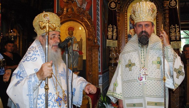 Εορτάσθηκε η εύρεση της Παναγίας Φανερωμένης στην Ι. Μονή Ξυνιάδος (ΦΩΤΟ)