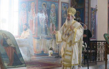 """Φθιώτιδος: """"Το σημερινό ευαγγέλιο παραθέτει απλούς τρόπους χριστιανικής ζωής"""""""