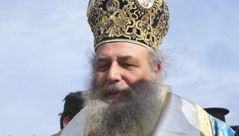 """Παροναξίας Καλλίνικος: """"Η Εκκλησία μας είναι Οικουμενική και όχι Οικουμενιστική"""""""