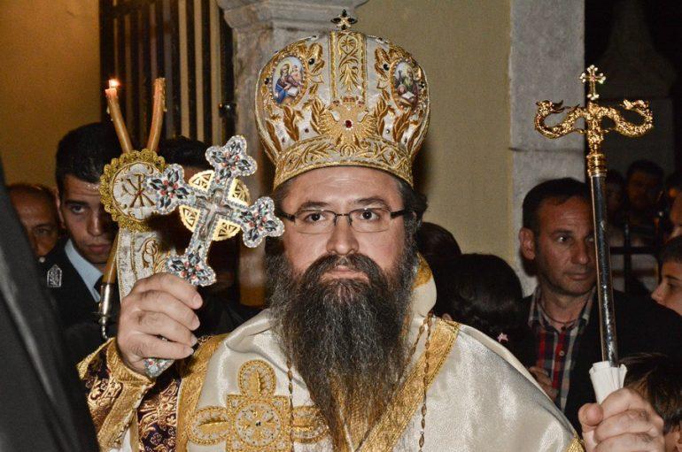Δεν θα εορτάσει τα ονομαστήριά του ο Μητροπολίτης Λευκάδος