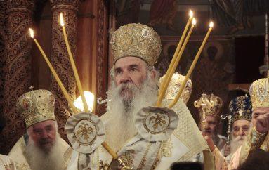 O Μακαριστός Μητροπολίτης Γεράσιμος ενθρονισμένος στις καρδιές μας!