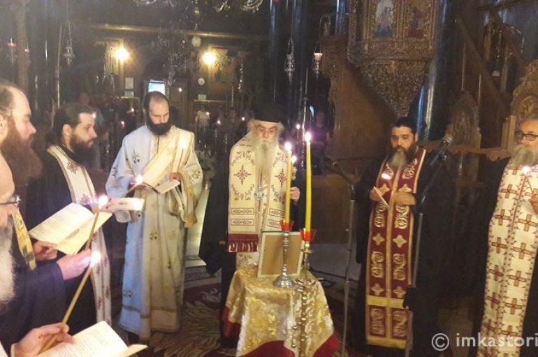 Η Ακολουθία της Παννυχίδος για τον μακαριστό Γέροντα Μωυσή τον Αγιορείτη