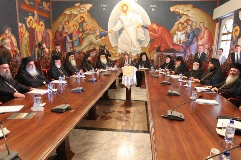Ανακοινωθέν της Ιεράς Συνόδου της Εκκλησίας της Κύπρου