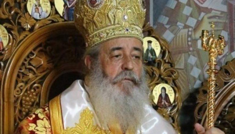 Φθιώτιδος Νικόλαος: «Ἀνεπίτρεπτοι στολισμοί ἱερῶν Μυστηρίων»