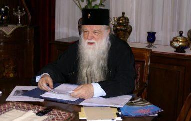 """Καλαβρύτων Αμβρόσιος: """"Το ξεπούλημα της Ελλάδος προχωράει ακάθεκτα!"""""""