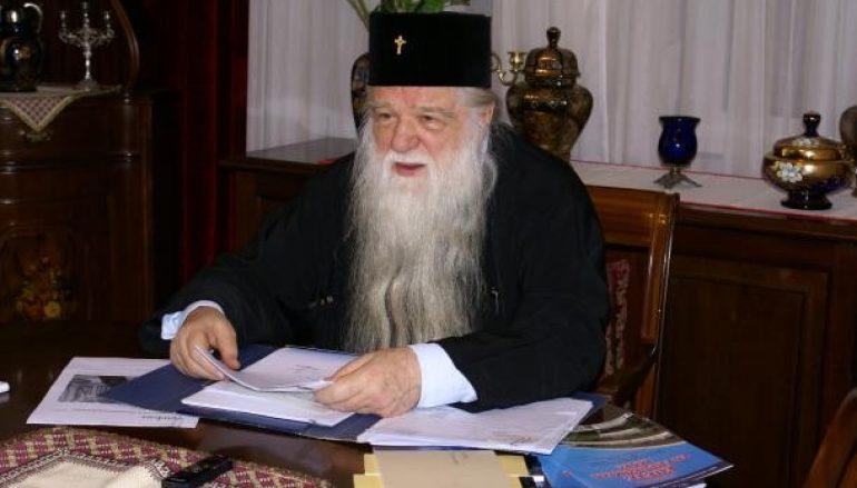 Καλαβρύτων Αμβρόσιος: «Το ξεπούλημα της Ελλάδος προχωράει ακάθεκτα!»
