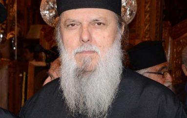 Εκοιμήθη ο Ηγούμενος της Ι. Μονής Αγάθωνος Αρχιμ. Δαμασκηνός Ζαχαράκης
