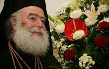Συλλυπητήρια του Πατριάρχη Αλεξανδρείας στον Κ. Μητσοτάκη