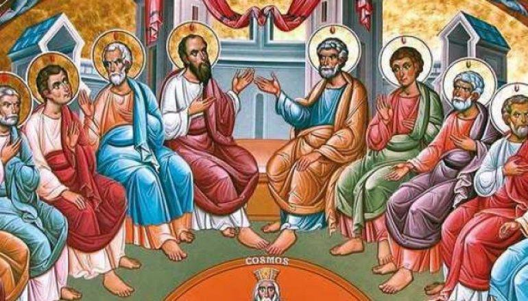 «Πεντηκοστήν εορτάζομεν!» του Καθηγουμένου της Ι. Μ. Εσφιγμένου