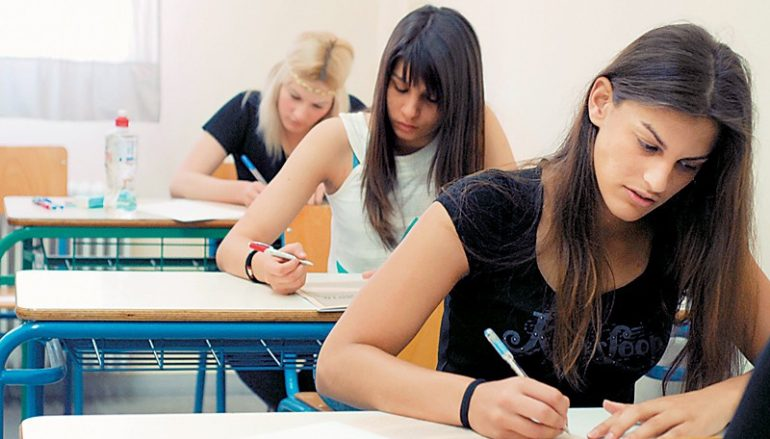 Για τα παιδιά πού γράφουν εξετάσεις