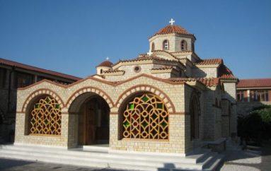 Νέα Καθηγουμένη της Ι. Μονής Παναγίας Γοργοεπηκόου – Μάνδρας