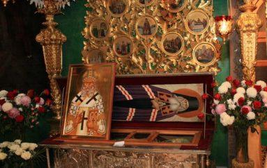 Οι Μητροπολίτες Αργολίδος και Άρτης στον εορτασμό του Αγ. Λουκά στην Κριμαία (ΒΙΝΤΕΟ)
