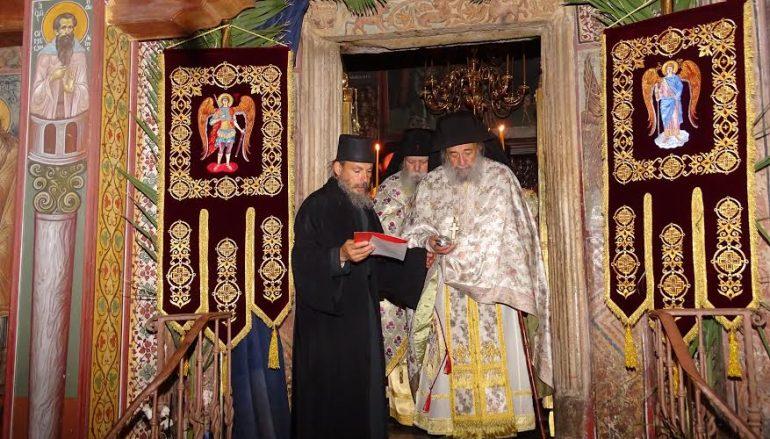 «Ἡ ἁγία Πεντηκοστή» του Καθηγουμένου της Ι. Μονής Δοχειαρίου